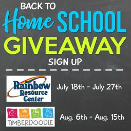 Back to Homeschool Giveaways 2018 -two 250.00 Timberdoodle Gift Cards